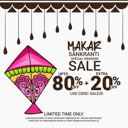 Makar Sankranti big sale vector illustration. Illustration