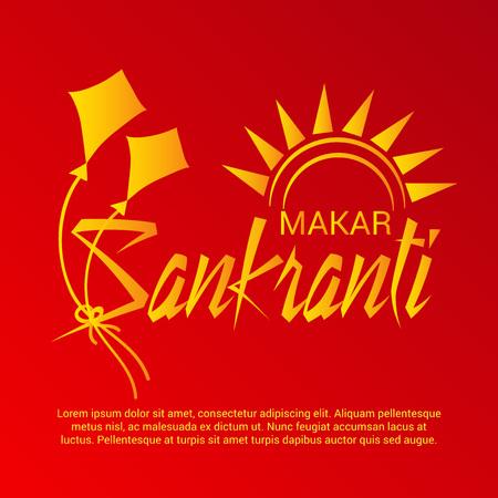 Happy Makar Sankranti greeting card with kite. Vector illustration Stock Vector - 92419652