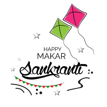 Makar Sankranti greeting card with kite design. Vetores