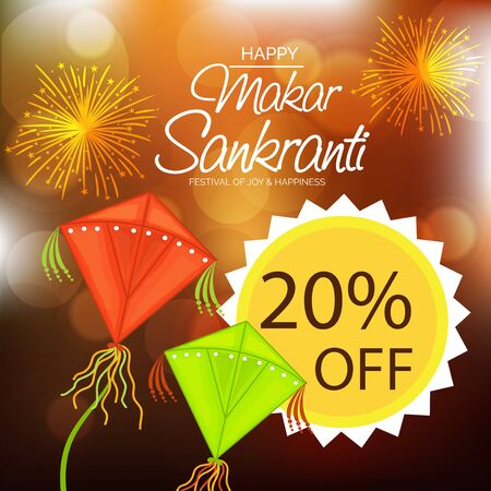Makar Sankranti sale offer background with kites and fireworks design.