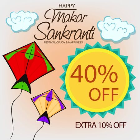 Makar Sankranti sale offer background with kites and cloud design. Ilustração