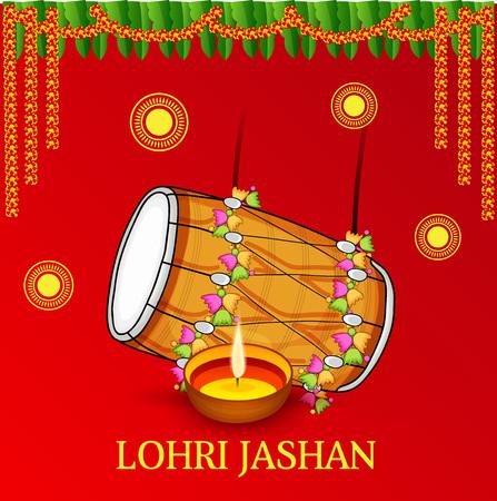 Happy Lohri. Vector illustration.
