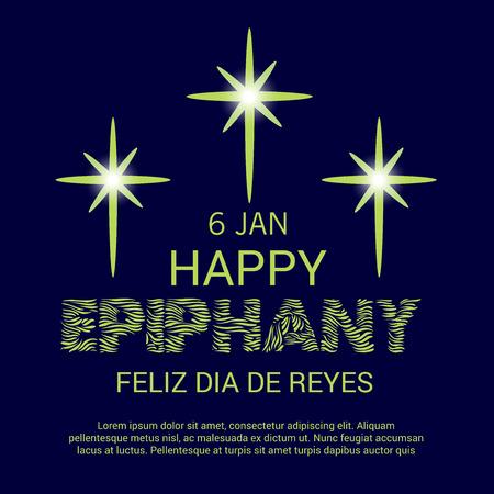 Happy Epiphany card template design. Иллюстрация