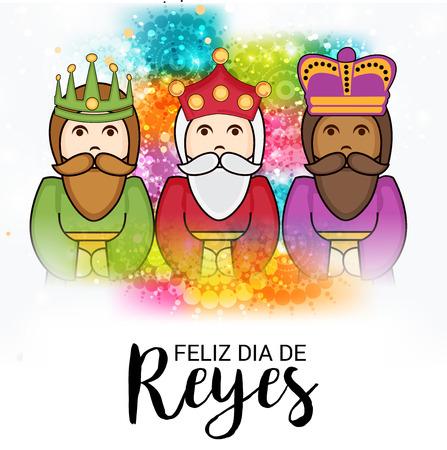 Szczęśliwy wektor kartkę z życzeniami Trzech Króli Ilustracje wektorowe