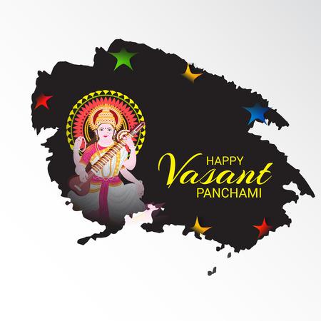Happy Vasant Panchami