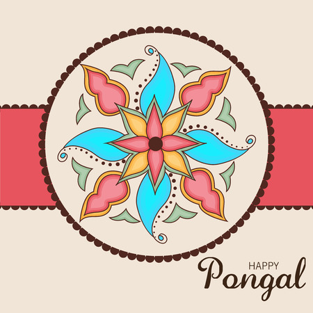 Happy Pongal. Vector illustration.