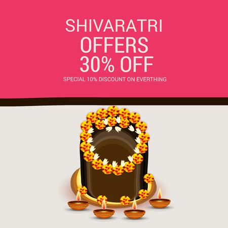 Happy Shivratri . Illustration