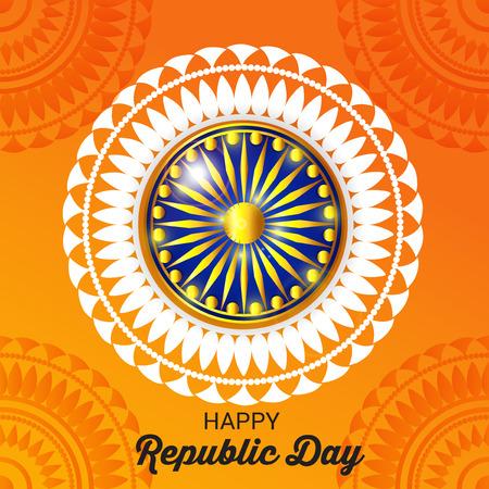 Happy Republic Day.