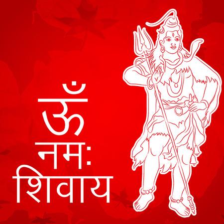 Happy Shivratri banner.  イラスト・ベクター素材