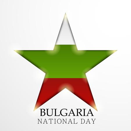 Bulgaria National Day. Illustration
