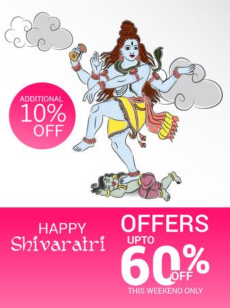 Happy Shivratri banner. 矢量图像
