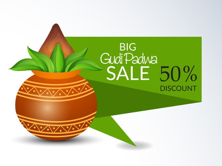 Happy Gudi Padwa. Illustration