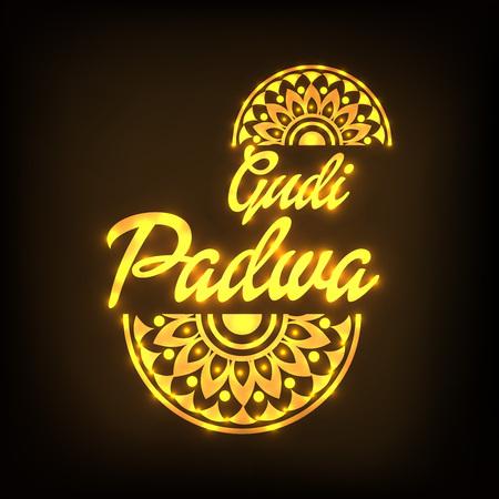 Happy Gudi Padwa in golden inscription with half mandala design on dark background.