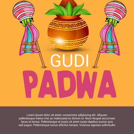 Happy Gudi Padwa greetings with colorful festive elements illustration. Illustration
