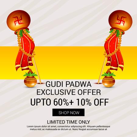 Happy Gudi Padwa sale banner.