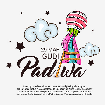 Happy Gudi Padwa colorful banner.