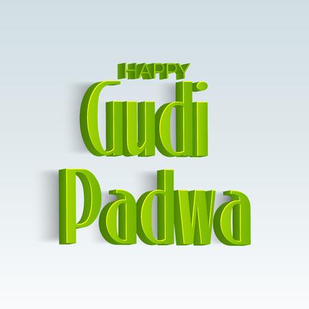 Happy Gudi Padwa banner.