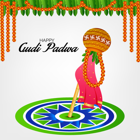 Happy Gudi Padwa colorful banner. Stock Vector - 96008424