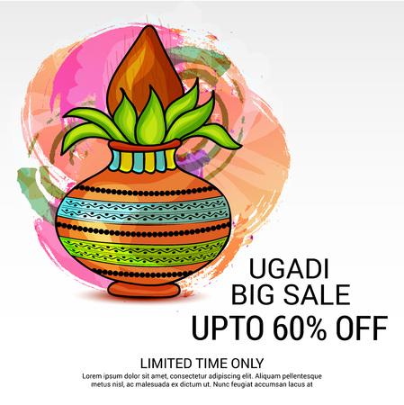 Happy Ugadi creative sale banner design Illustration