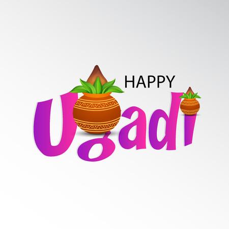 Happy Ugadi isolated on a plain gray background.