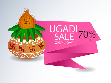 Happy Ugadi isolated on a colorful background. Illustration
