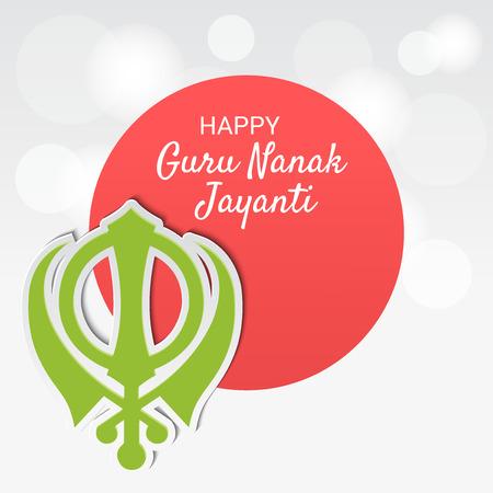 Guru Nanak Jayanti. Vektorové ilustrace