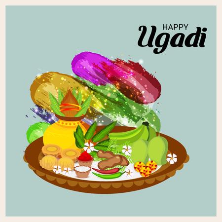 Happy Ugadi poster design concept.