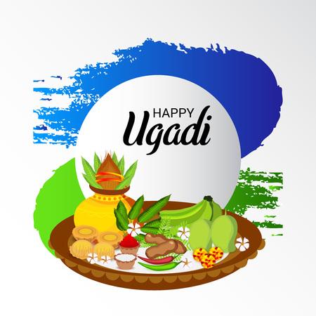 Happy Ugadi. Stock Vector - 97531365