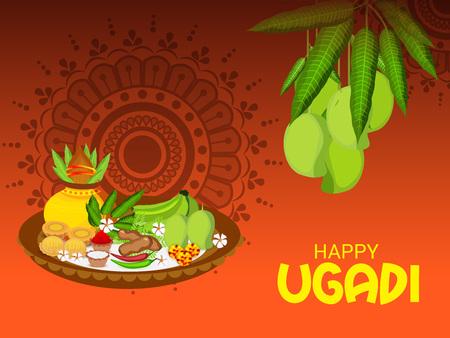 Happy Ugadi poster design. Stock Illustratie