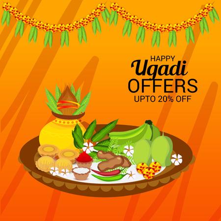 Happy Ugadi offers 20% off