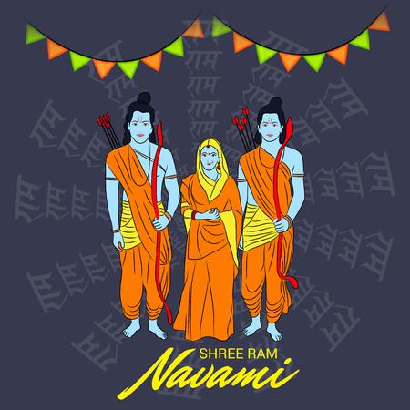 Happy Ram Navami.