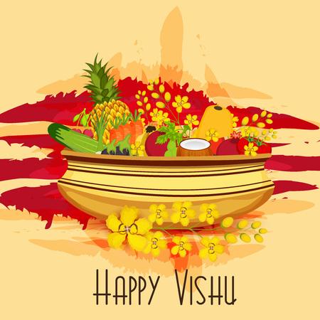 Happy Vishu. Illustration