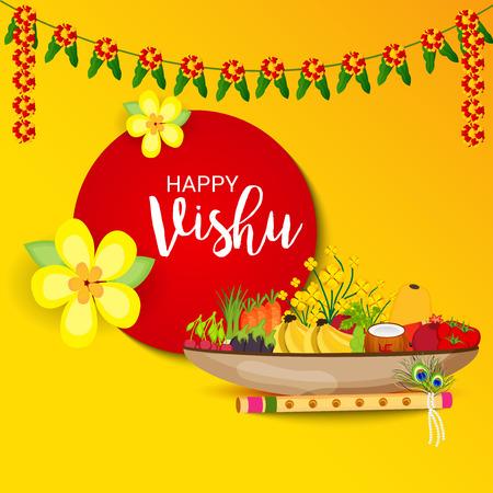 Happy Vishu isolated on colorful presentation