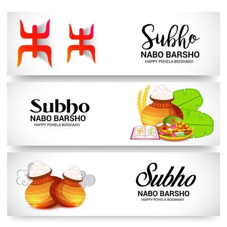 Bengali New Year Subho Nabo Barsho (Happy Pohela Boishakh). Banners with festival elements Vector illustration.