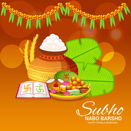Bengali New Year Subho Nabo Barsho (Happy Pohela Boishakh). Banner with festival elements Vector illustration.