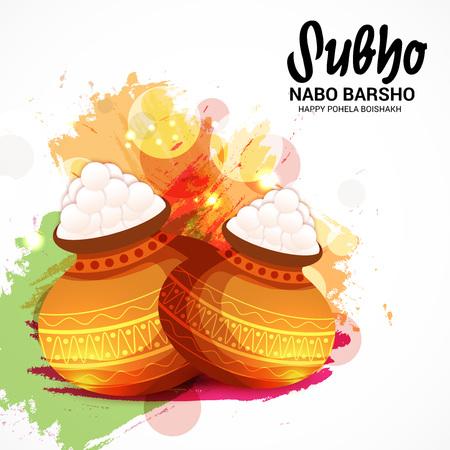 Banner for Bengali New Year Subho Nabo Barsho Illustration