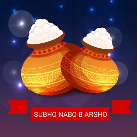 Bengali new year subho nabo barsho, happy pohela boishakh banner. Illustration