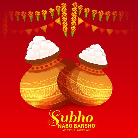 Bengali New Year template design