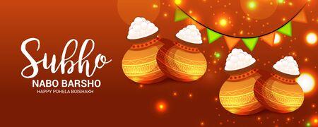 Bengali New Year, subho nabo barsho, happy pohela boishakh colorful banner. Illustration