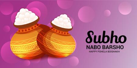 Bengali New Year Subho Nabo Barsho (Happy Pohela Boishakh).