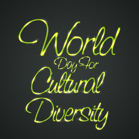 World Day for Cultural Diversity. Иллюстрация