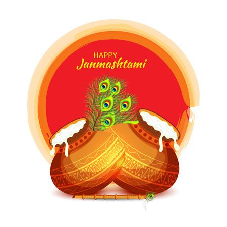 Happy Janmashtami. Stock Vector - 106605800