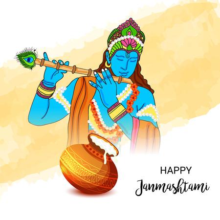 Happy Janmashtami. Vector Illustration