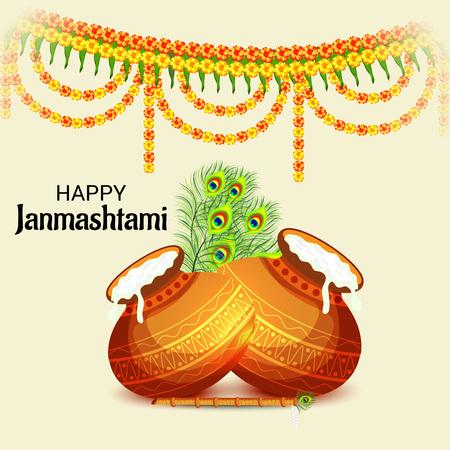 Happy Janmashtami. Stock Vector - 106605838