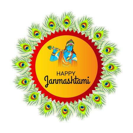Happy Janmashtami. Stock Vector - 107028359