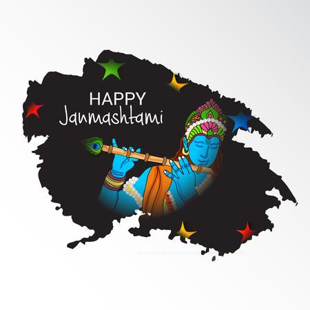 Happy Janmashtami. Stock Vector - 107028494