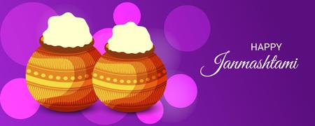 Happy Janmashtami. Stock Vector - 107028511