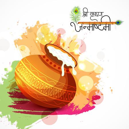 Happy Janmashtami. Stock Vector - 107028580