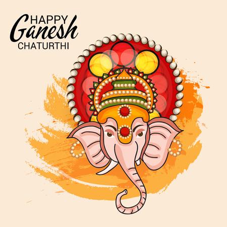 Celebración de Ganesh Chaturthi. Ilustración de vector