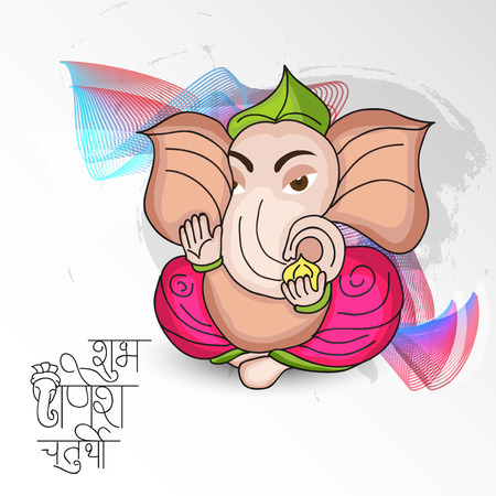 Ganesh Chaturthi Celebration. Vector Illustration